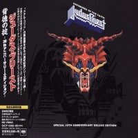 Purchase Judas Priest - Defenders Of The Faith - Deluxe 30 Anniversary CD1