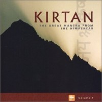 Purchase Krishna Prema Das - Kirtan - The Great Mantra From The Himalayas (With Mitchell Markus)