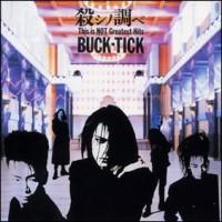 Purchase Buck-Tick - Koroshi No Shirabe