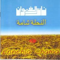 Purchase Nass El Ghiwane - Ennehla Chama