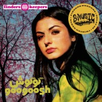 Purchase Googoosh - Googoosh