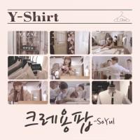 Purchase So-Yul - Y-Shirt (CDS)