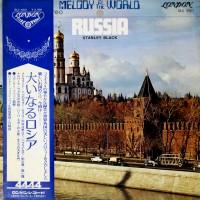 Purchase Stanley Black - Russia (Vinyl)