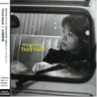 Purchase Kiyomi Otaka - Third Hand