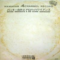 Purchase Buckie Shirakata & His Aloha Hawaiians - Wide Hawaiian Standard Hits (Vinyl)