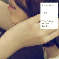 Purchase Joanna Wang - The Things We Do For Love CD1