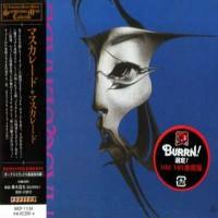Purchase Masquerade - Masquerade (Remastered 2014)