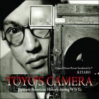 Purchase Kitaro - Toyo's Camera