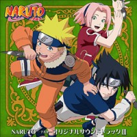Purchase Toshiro Masuda - Naruto Original Soundtrack III