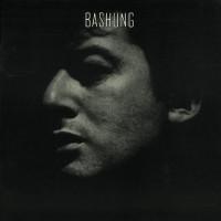 Purchase Alain Bashung - L'essentiel Des Albums Studio: Novice CD5