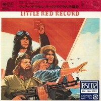 Purchase Matching Mole - Little Red Record (Remastered 2013)