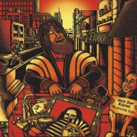Purchase Red Sun Rising - Polyester Zeal