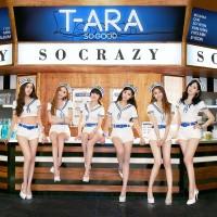 Purchase T-Ara - So Good (EP)