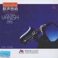 Purchase Li Xiao Chun - Drunk Sound Vanish