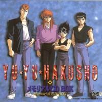Purchase Matsuko Mawatari & Yusuke Honma - Yu Yu Hakusho Memorial CD Box CD6