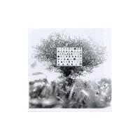 Purchase Jerome Harris - Hidden In Plain View
