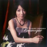 Purchase Chihiro Yamanaka - Bravogue