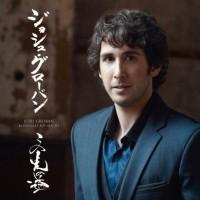 Purchase Josh Groban - Konosaki No Michi (CDS)