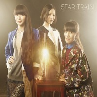 Purchase Perfume - Star Train