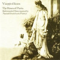 Purchase Yiannis Glezos - The Roses Of Pieria