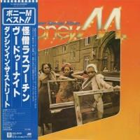Purchase Boney M - Super Special Album (Vinyl)