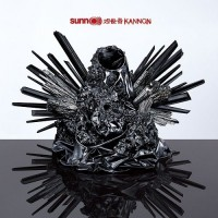 Purchase Sunn O))) - Kannon CD1