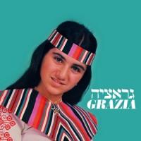 Purchase Grazia - Grazia (Vinyl)