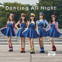 Purchase Crayon Pop - Dancing All Night (EP)