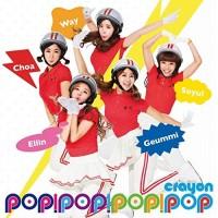 Purchase Crayon Pop - Pop! Pop! Pop!