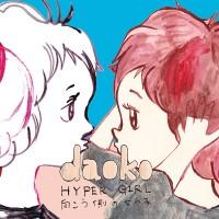Purchase Daoko - Hyper Girl (向こう側の女の子)