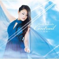 Purchase Kawada Mami - Contrail (軌跡) (EP)