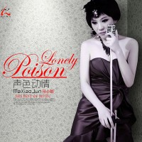 Purchase Ma Xiao Jun - Lonely Poison