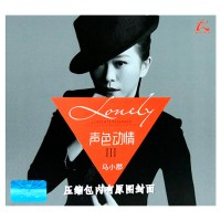 Purchase Ma Xiao Jun - Lonely Poison III