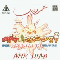 Purchase Amr Diab - Ice Cream Fe Gleem
