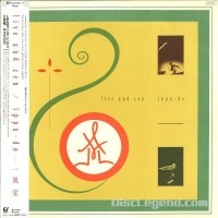 Purchase Ippu-Do - Live & Zen (Vinyl)