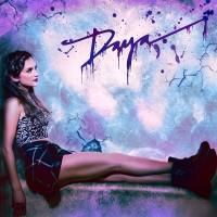 Purchase Daya - Daya (EP)