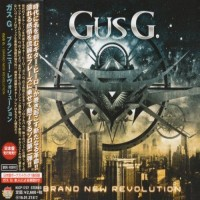 Purchase Gus G. - Brand New Revolution (Japan Edition)