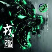 Purchase HB13 - Bang Bang (Punch Arogunz Edition)