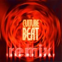 Purchase Culture Beat - Take Me Away (Remix) (MCD)