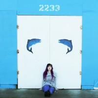 Purchase Veela - 2233 (EP)
