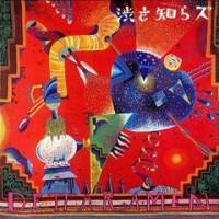 Purchase Shibusashirazu Orchestra - Dettaramen