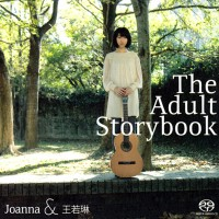 Purchase Joanna Wang - Joanna & 王若琳: The Adult Storybook