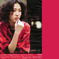 Purchase Joanna Wang - Start From Here CD1