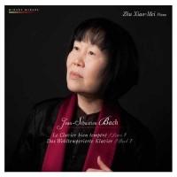 Purchase Zhu Xiao-Mei - J.S. Bach: Le Clavier Bien Tempere, Livre I CD2