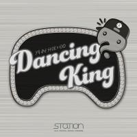 Purchase EXO - Dancing King (CDS)