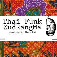 Purchase VA - Thai Funk Zudrangma Vol. 1