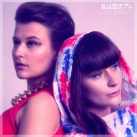 Purchase I Am Karate - In Thin Air (EP)