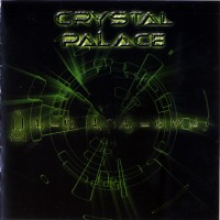 Purchase Crystal Palace - The System Of Events