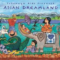 Purchase VA - Putumayo Kids Presents: Asian Dreamland