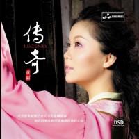 Purchase Tong Li - Legend